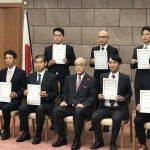 県庁でのネクストニッチトップ企業表彰の様子