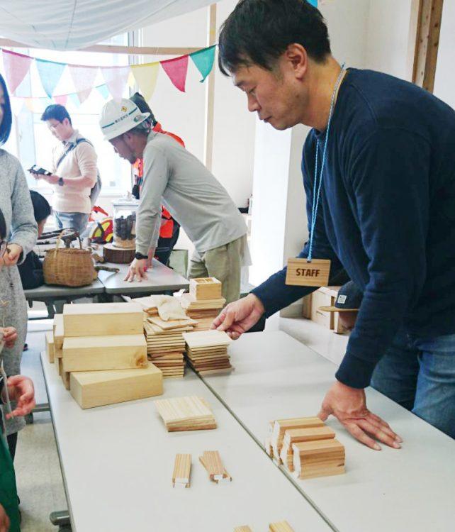 金沢森の研究会イベントイメージ4