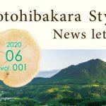 加賀木材グループニュースレタータイトルイメージ