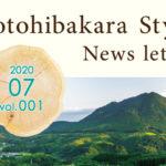 加賀木材グループニュースレターvol.001 タイトルイメージ