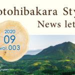 加賀木材グループニュースレターvol.003 タイトルイメージ