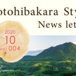 加賀木材グループニュースレターvol.004 タイトルイメージ