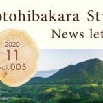 加賀木材グループニュースレターvol.005イメージ