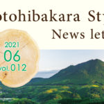 加賀木材グループニュースレターvol.012 タイトルイメージ