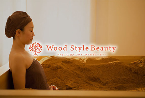 Wood Style Beauty